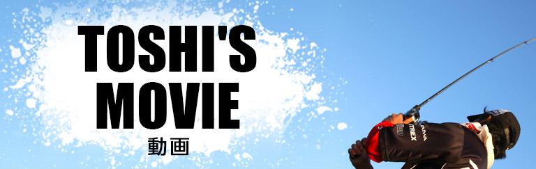 TOSHI's Movie