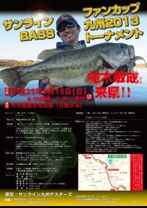 bassPoster