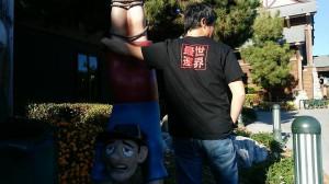 内外出版さんからいただいたイケてるTシャツを着てみた。