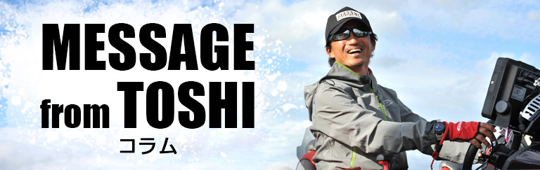 Message from TOSHI