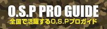 O.S.P PRO GUIDE