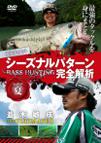 並木敏成・THE ULTIMATE 8 シーズナルパターン完全解析 シーズン1 夏